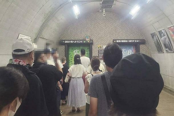 袋田トンネル